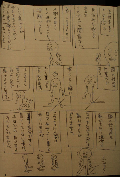 20110907.png