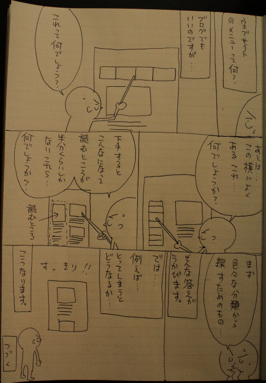 20110908.png