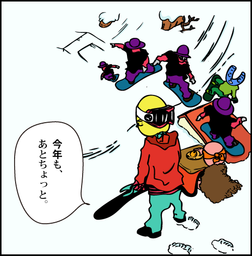 atochotto_2009_winter.png