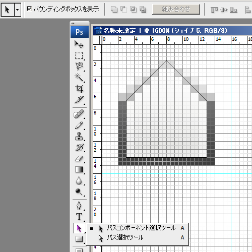 how_to_home_icon_008.png