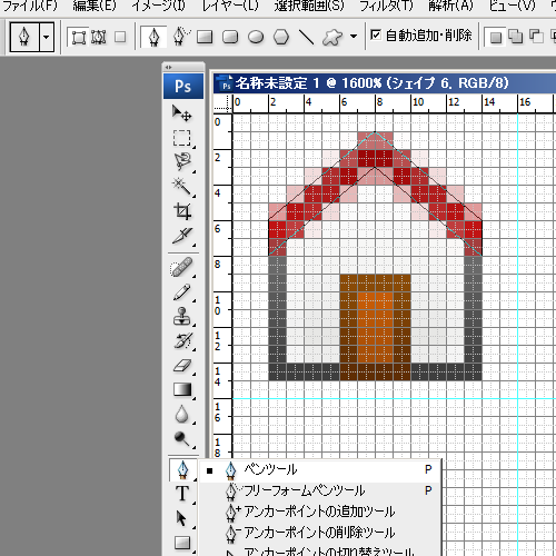 how_to_home_icon_013.png