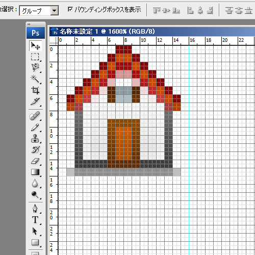 how_to_home_icon_020.png