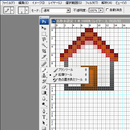 how_to_home_icon_016.png